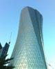 emirates-glass-2