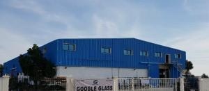Google Factory